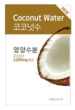 Fresh Power Essence Mask Pack - Coconut Water (20ml x5PCS)