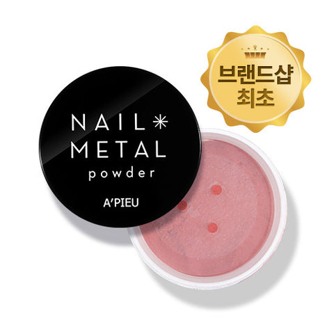 [APIEU] Nail Metal Powder #2 Red