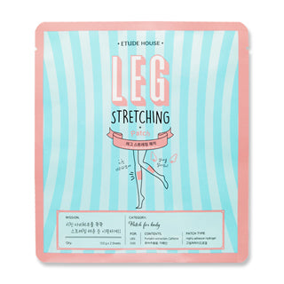 [ETUDE HOUSE] Leg Stretching Patch