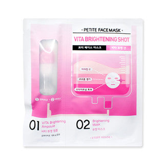 [ETUDE HOUSE] Petit Face Mask Brightening Shot