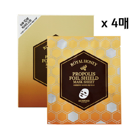 [SKINFOOD] Royal Honey Propolis Foil Shield Mask Sheet Set