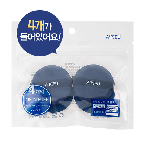 [APIEU] 4 Layer Air In Puff_4pcs