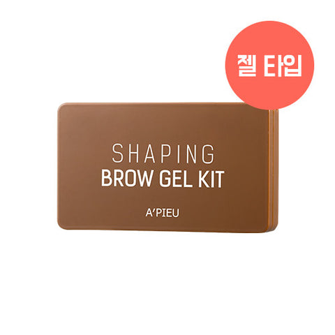 [APIEU] Shaping Brow Gel Kit