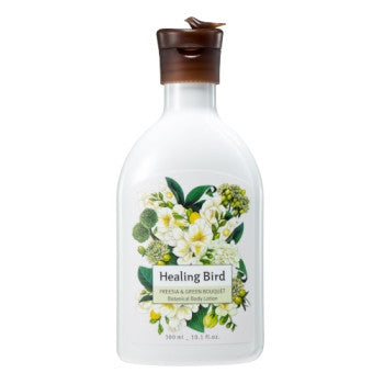 [Healing Bird] Botanical Body Lotion (Freesia & Green Bouquet)