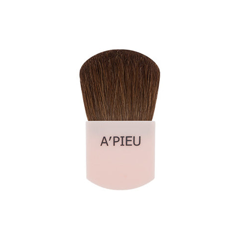 [Apieu] Pocket Girl Mini Brush
