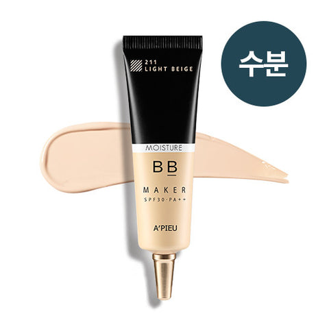 [APIEU] BB Maker SPF30,PA++ (Moisture) #211 Light Beige