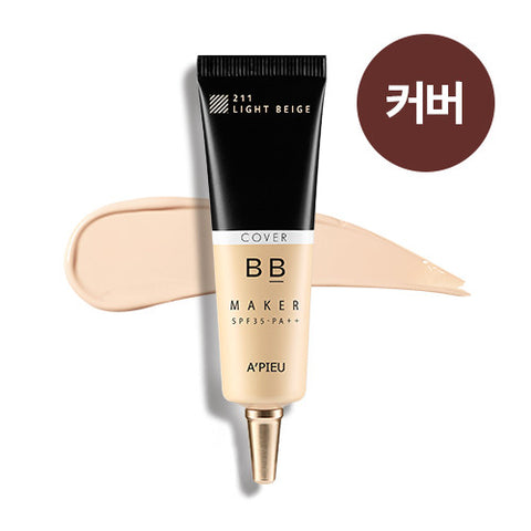 [APIEU] BB Maker SPF30,PA++ (Cover) #211 Light Beige