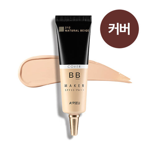 [APIEU] BB Maker SPF30,PA++ (Cover) #212 Natural Beige