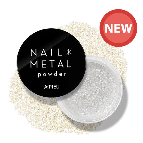 [APIEU] Nail Metal Powder #3 Gold