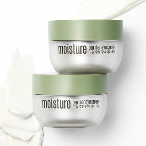 [GOODAL] Moisture Barrier Eye Cream
