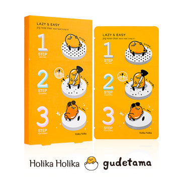 [Holika Holika] Gudetama_Pig-Nose Clear Black Head 3-step Kit