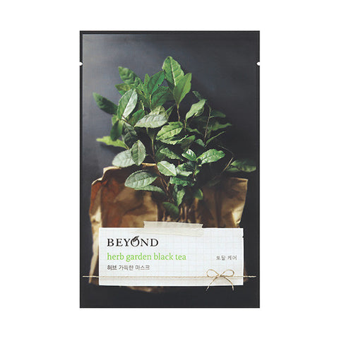 [Beyond] Herb Garden Mask - Black tea