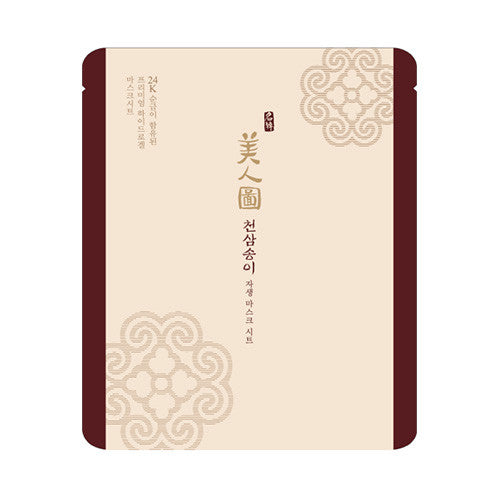 [THE FACE SHOP] Myeonghan Miindo Heaven Grade Ginseng Autogenous Mask Sheet