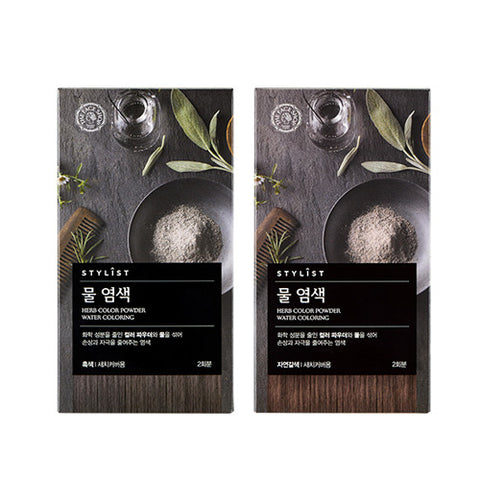 [THE FACE SHOP] Stylish Herb Color Powder Water Coloring