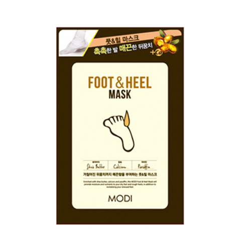 ARITAUM Modi Foot & Heel Mask