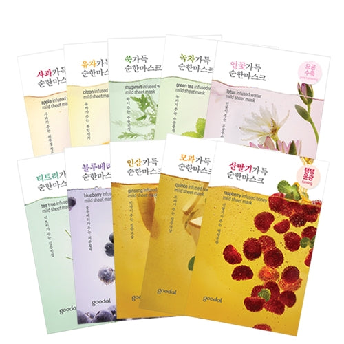 [GOODAL] Mild Sheet Mask