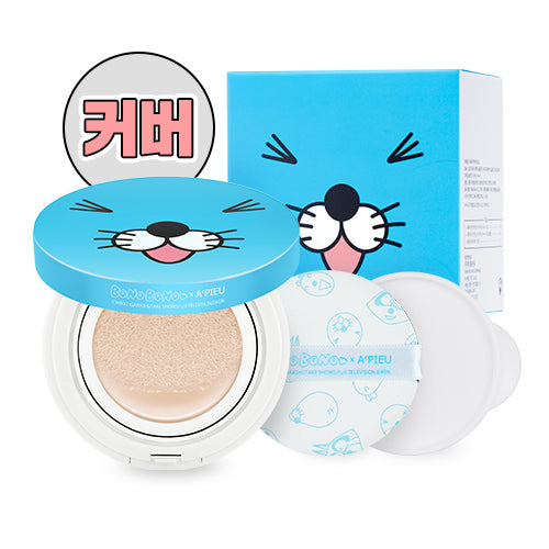 [APIEU] Air Fit Cushion XP Special Set - 21  (BONOBOBO Edition)