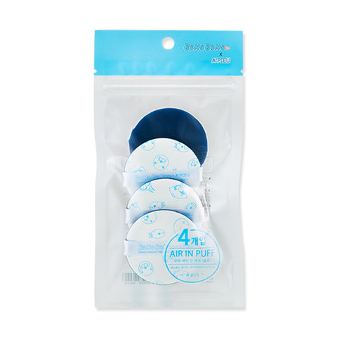 [APIEU] Air In Puff - Blue 4pcs (BONOBONO Edition)