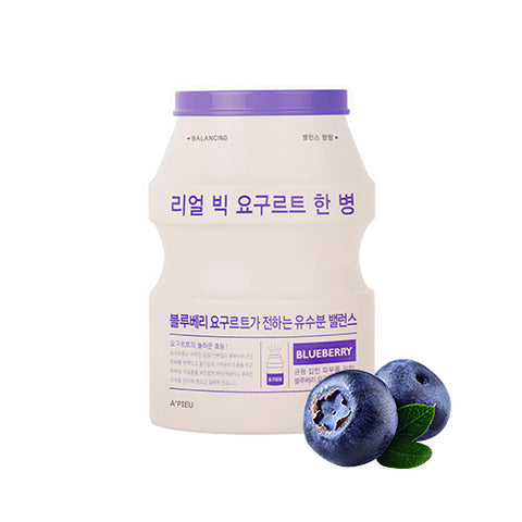 [APIEU] Real Big Yogurt One Bottle - Blueberry