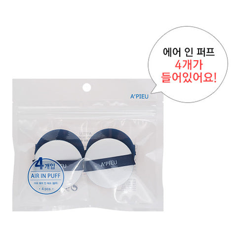 [APIEU] Air In Puff [Blue_4pcs]