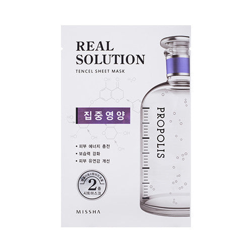 [MISSHA] Real Solution Tencel Sheet Mask [Propolis]