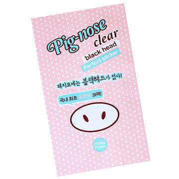 Holika Holika Pig Nose Clear Black Head Perfect Sticker (1 Sheet)