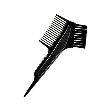 ARITAUM Hair Brush