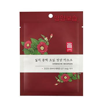 illi Camellia Oil Nourishing Mask