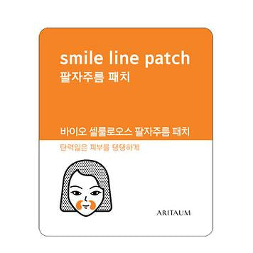 ARITAUM Salon Esthe Bio Cellulous Patch