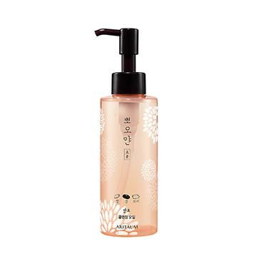 ARITAUM Cleansing Oil