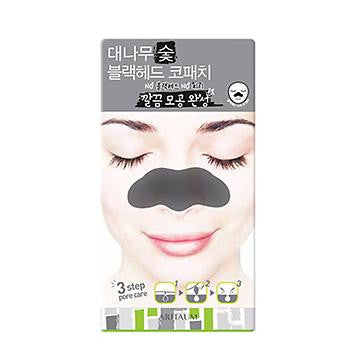 ARITAUM Charcoal Black Head Off Nose Patch