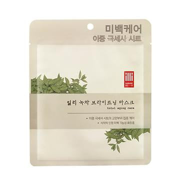 illi Green Tea Brightening Mask