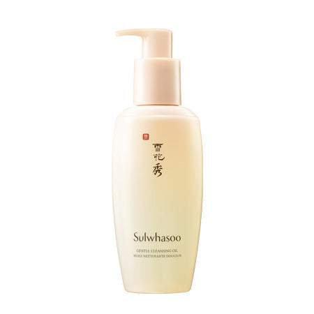 [Sulwhasoo] Gentle Cleansing Oil