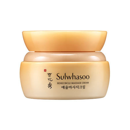 [Sulwhasoo] Benecircle Massage Cream
