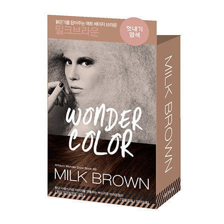 [ARITAUM] Wonder Color Hair Cream