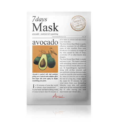 [Ariul] 7DAYS MASK AVOCADO