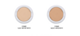 [THE FACE SHOP] Skin Brightening UV Pact SPF50+ PA+++ (Refill Only)