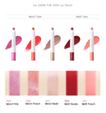 [the SAEM] the SAEM THE HAM Lip Pencil BE01