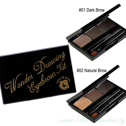 [Holika Holika] Wonder Drawing Eyebrow Kit
