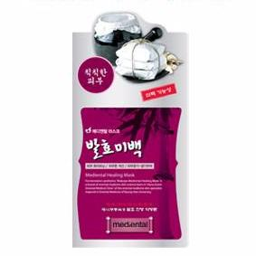 [Mediheal] Mediental Fermentation Whitening Mask