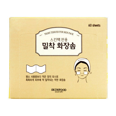 [SKINFOOD] Tight Tissues for Skin Pack