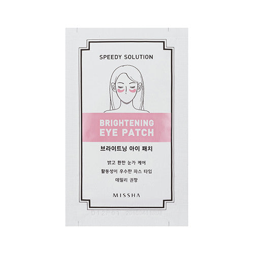 [MISSHA] Speedy Solution [Brightening Eye Patch]