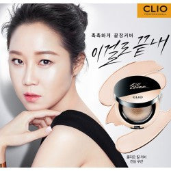 [CLIO] Kill Cover Conceal Cushion - Set
