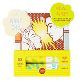 Holika Holika I Want Chu Lip Balm Set