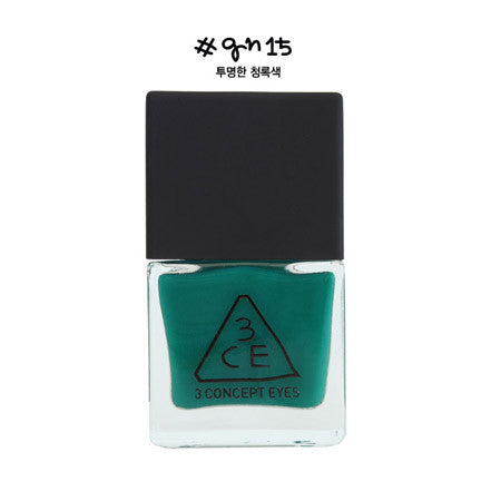 [3CE] Nail Lacquer #Gn15