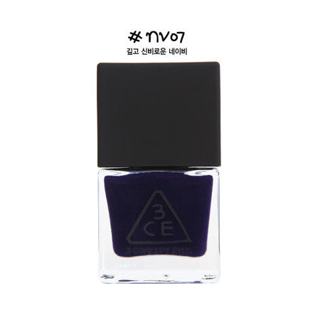 [3CE] NAIL LACQUER #NV07