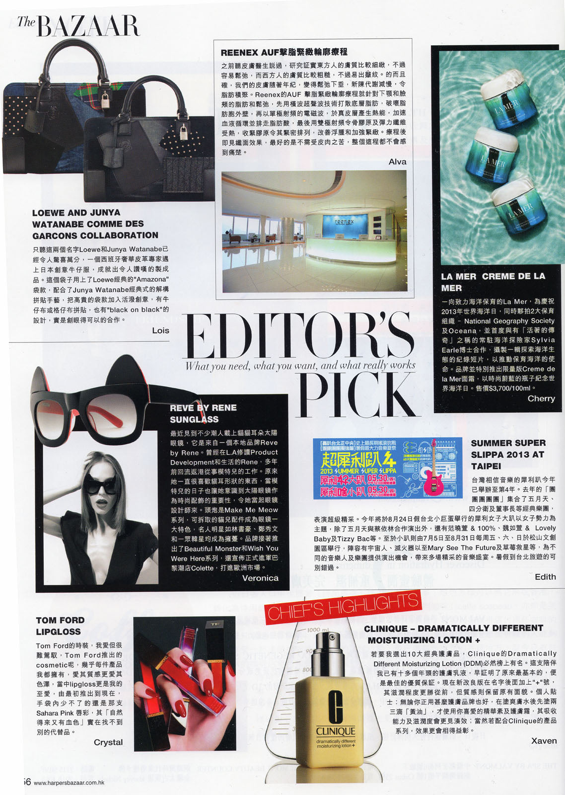REVE by RENE featured on Harper's Bazaar HK