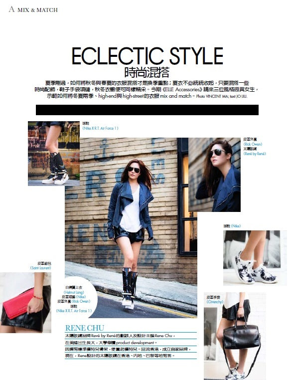Founder of REVE by RENE - Rene Chu featured on ELLE