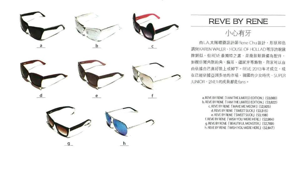 REVE by RENE featured on East Touch