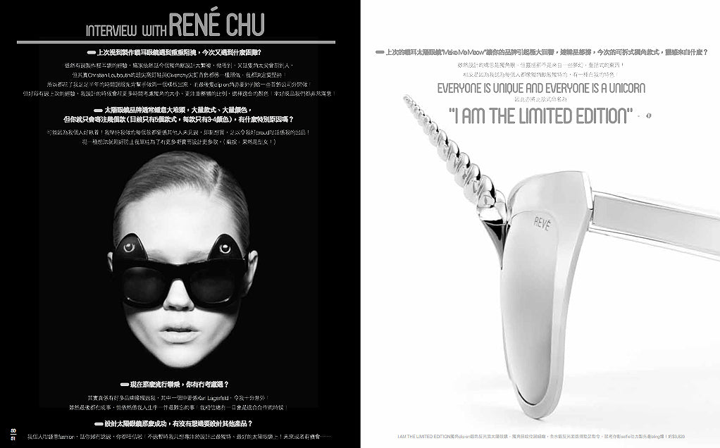 REVE by RENE featured on face magazine